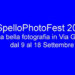 Spello Photo Fest 2016